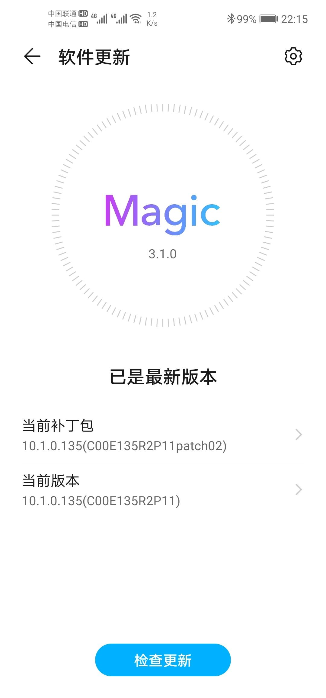 Screenshot_20200519_221505_com.huawei.android.hwouc.jpg