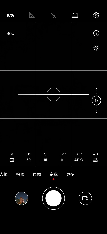 Screenshot_20200519_233252_com.huawei.camera.jpg