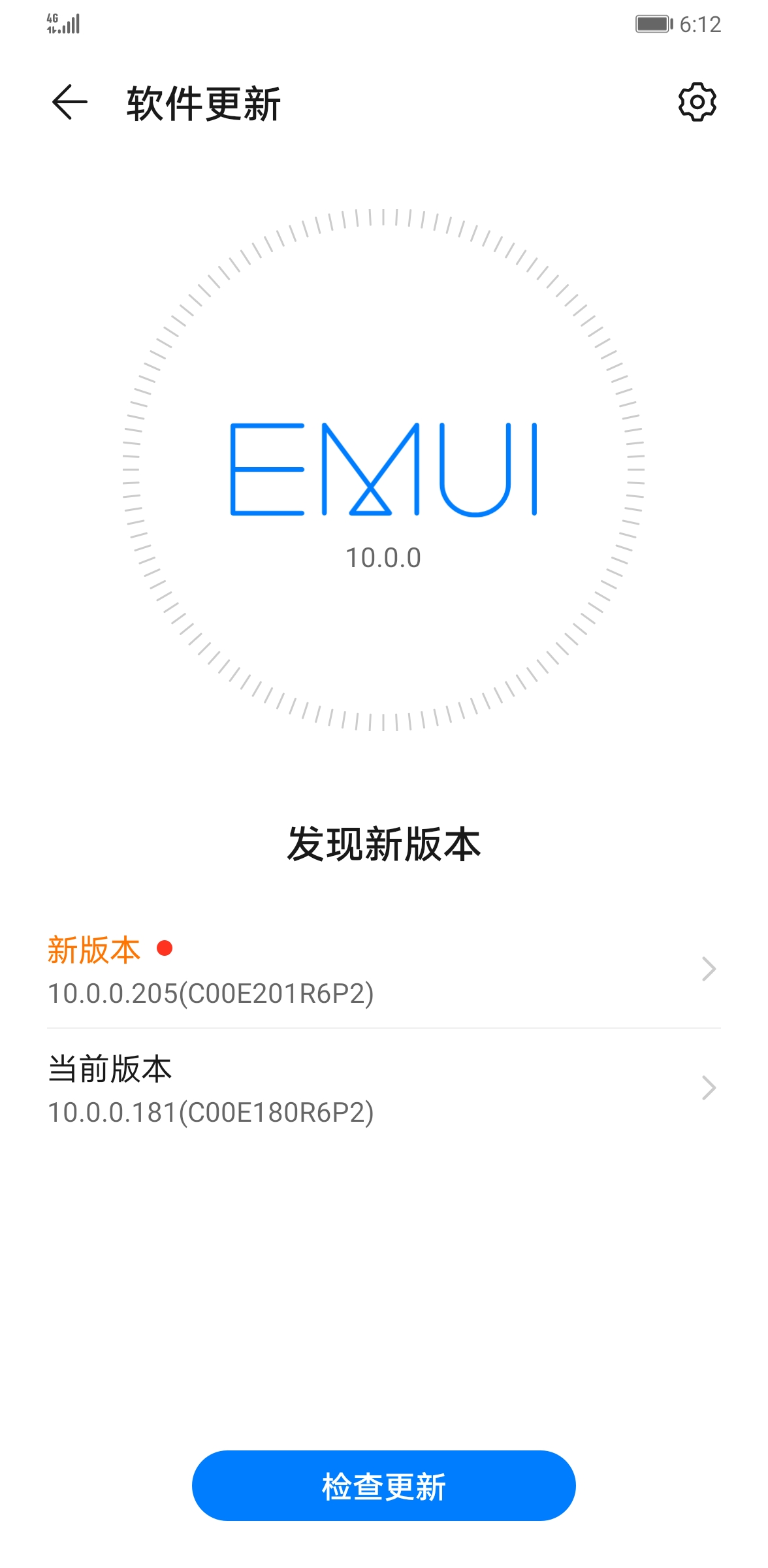 Screenshot_20200520_061207_com.huawei.android.hwouc.jpg