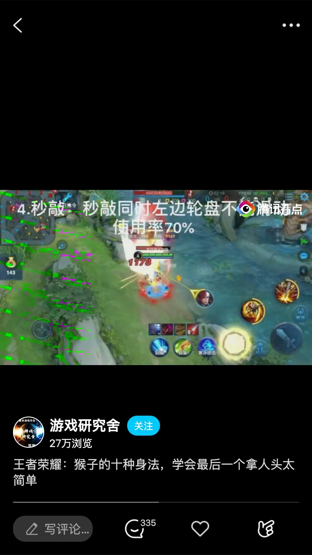 Screenshot_20200520-083424.jpg