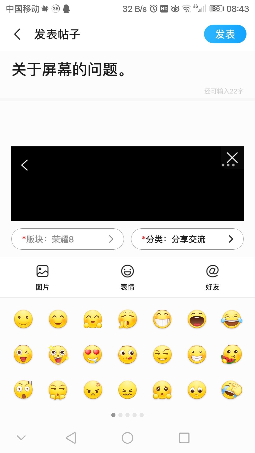 Screenshot_20200520-084340.jpg