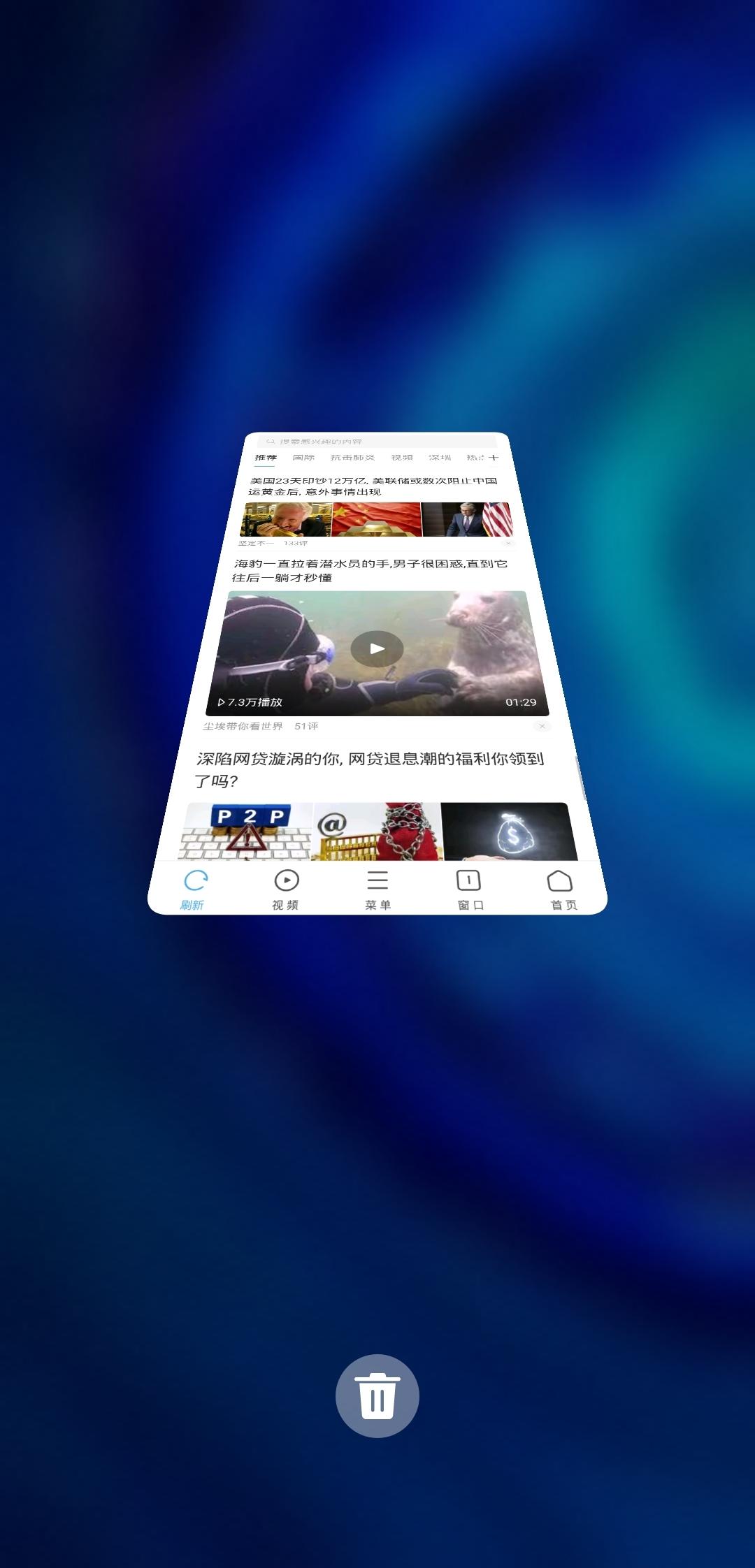 Screenshot_20200518_133219_com.huawei.android.launcher.jpg