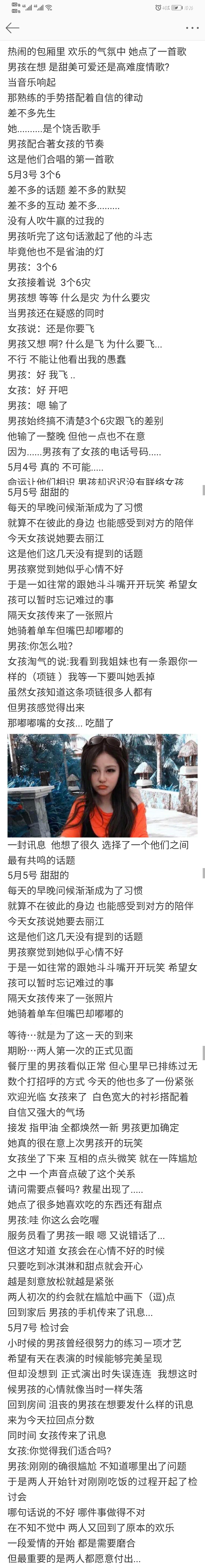 Screenshot_20200520_102626_com.sina.weibo_80289222592435.jpg