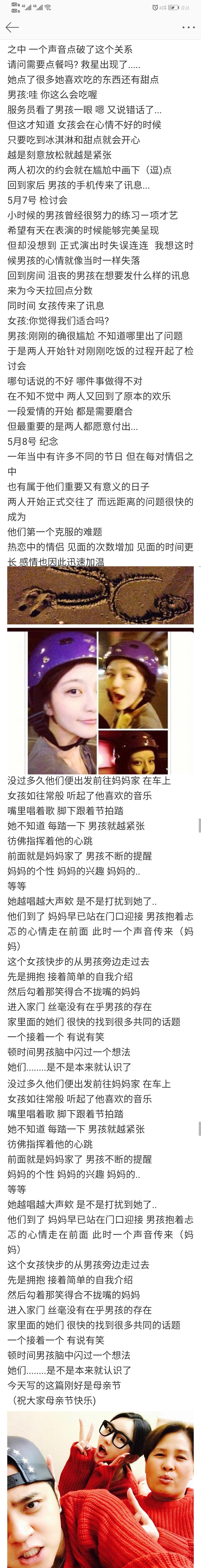 Screenshot_20200520_102655_com.sina.weibo_80293764683059.jpg