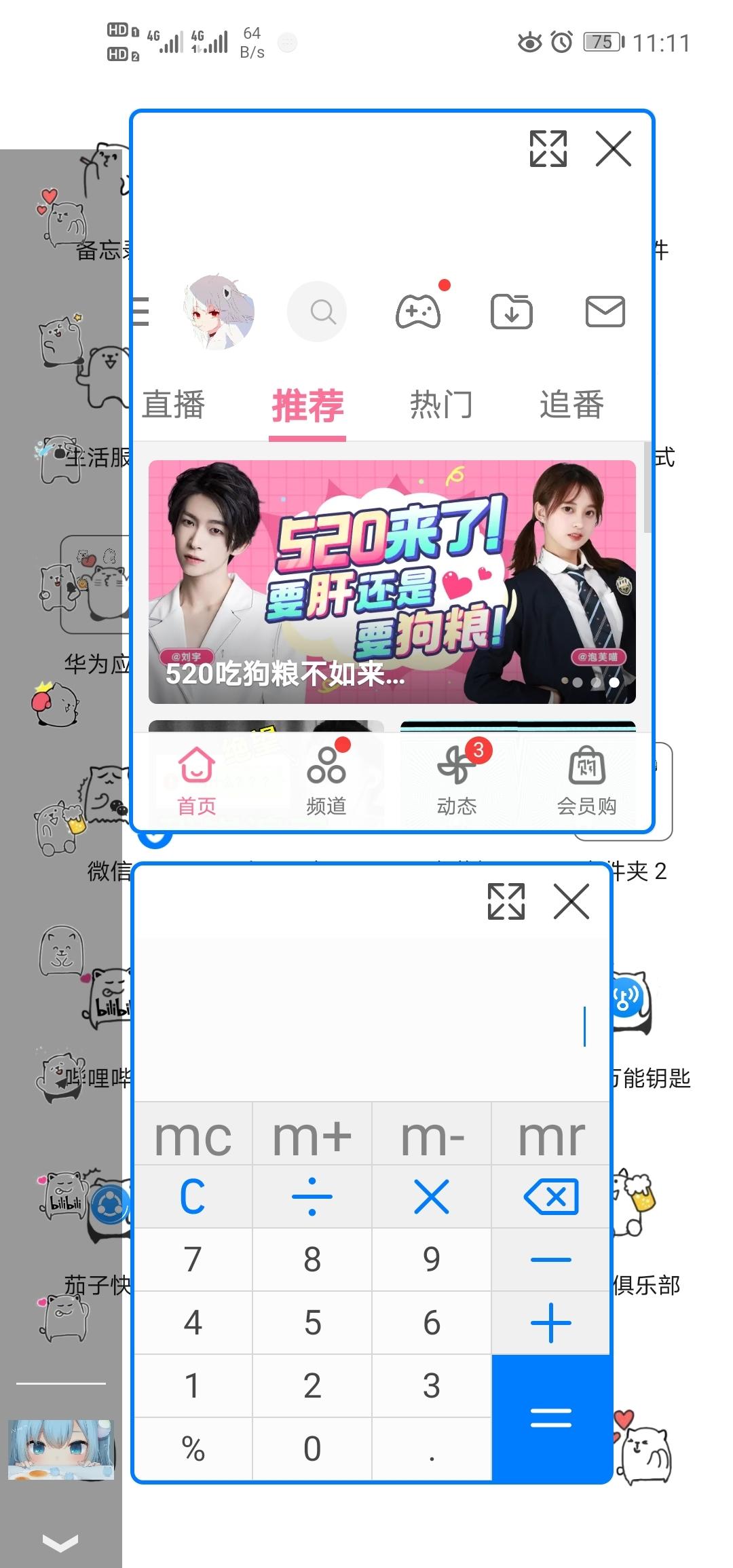 Screenshot_20200520_111107_com.android.calculator2.jpg