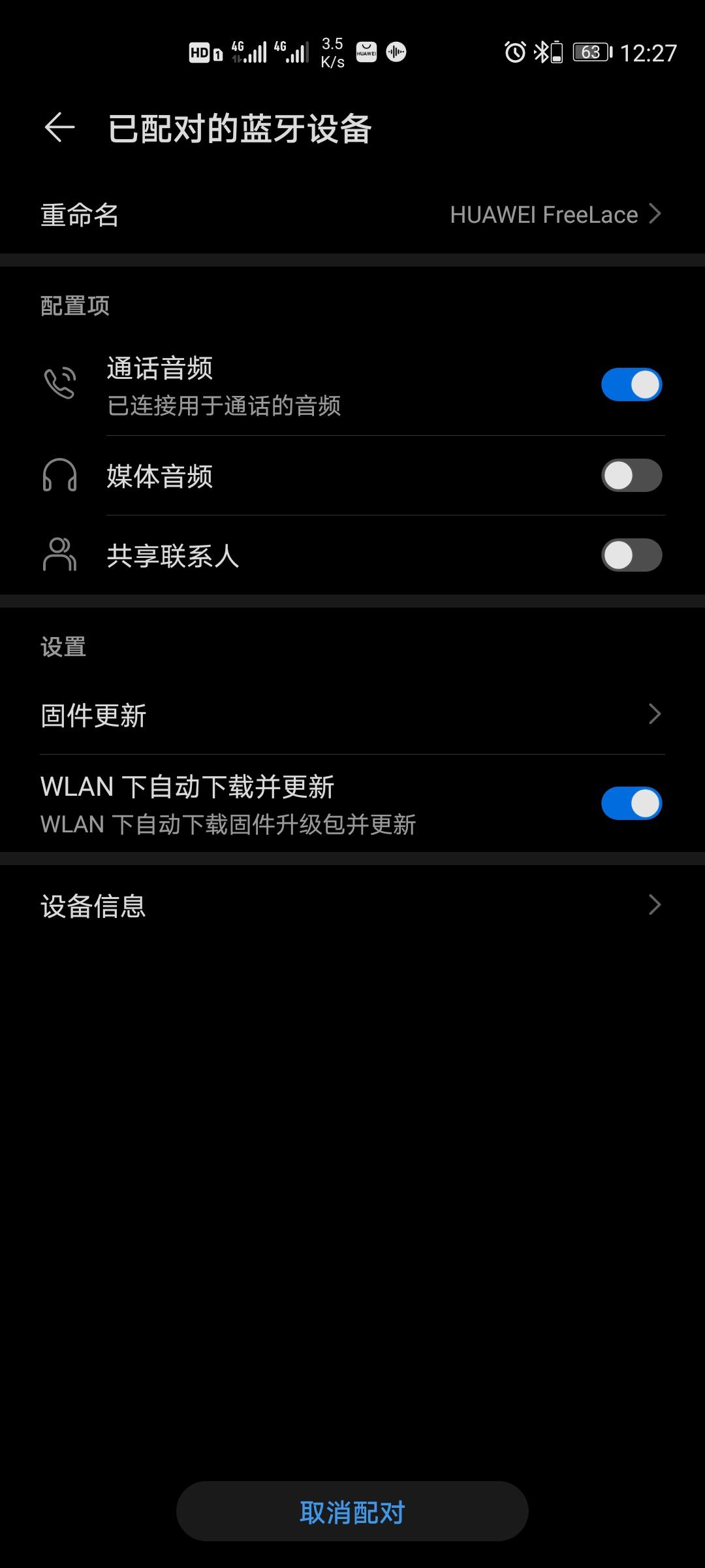 Screenshot_20200520_122753_com.android.settings.jpg