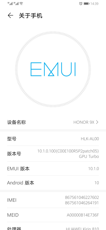 Screenshot_20200520_143945_com.android.settings.jpg