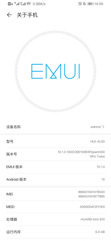 Screenshot_20200520_145903_com.android.settings.jpg
