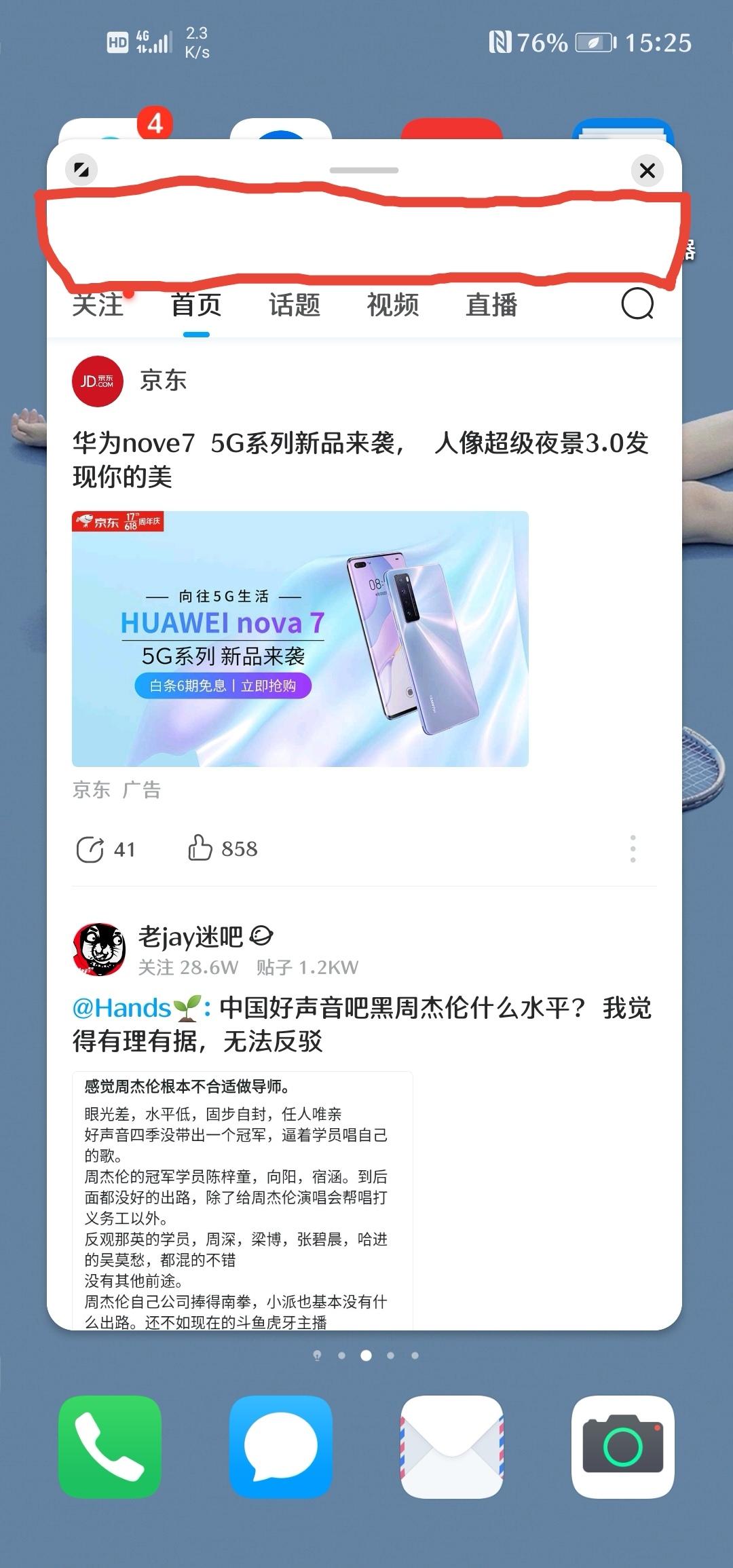 Screenshot_20200520_153250.jpg
