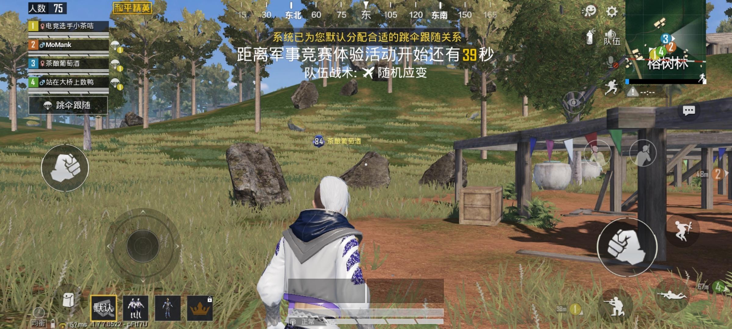 Screenshot_20200520_162636_com.tencent.tmgp.pubgmhd.jpg