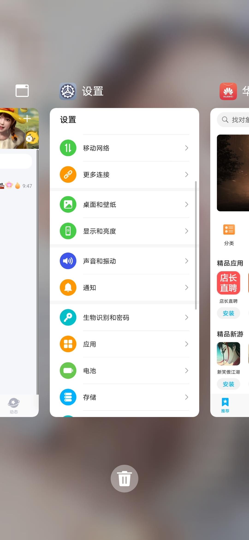 Screenshot_20200520_165756_com.huawei.android.launcher.jpg