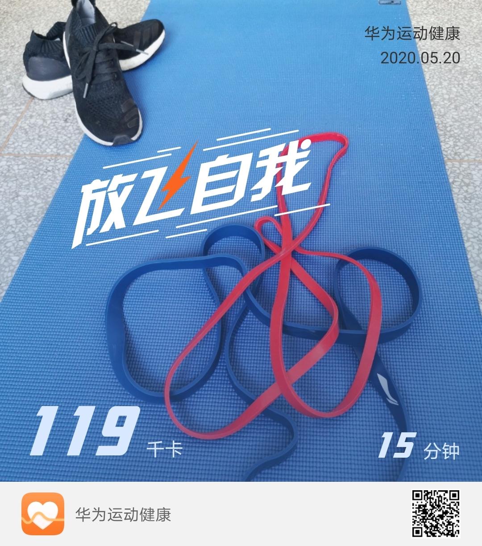 sporthealth-1-20200520-170606.jpg