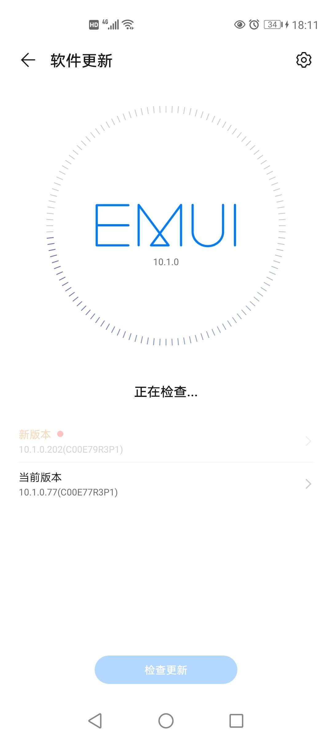 Screenshot_20200520_181158_com.huawei.android.hwouc.jpg