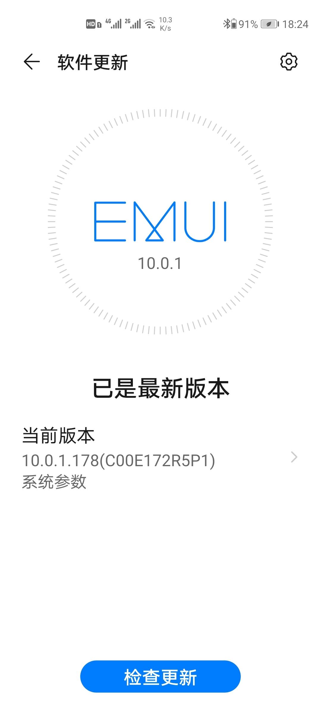 Screenshot_20200520_182417_com.huawei.android.hwouc.jpg
