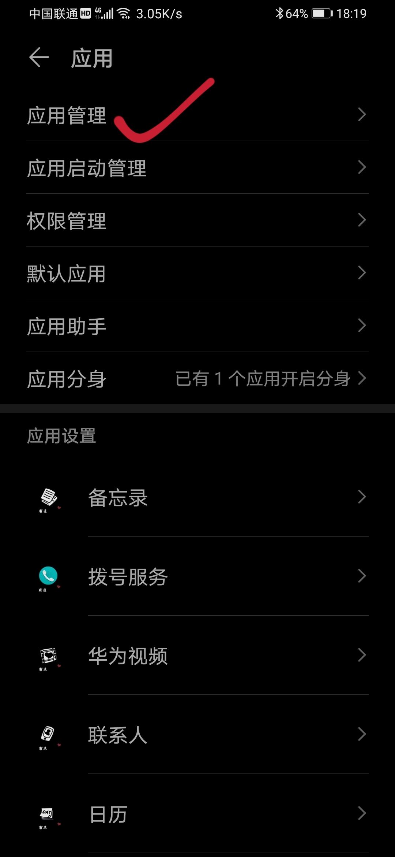 Screenshot_20200520_181957_com.android.settings_mh1589970175907.jpg