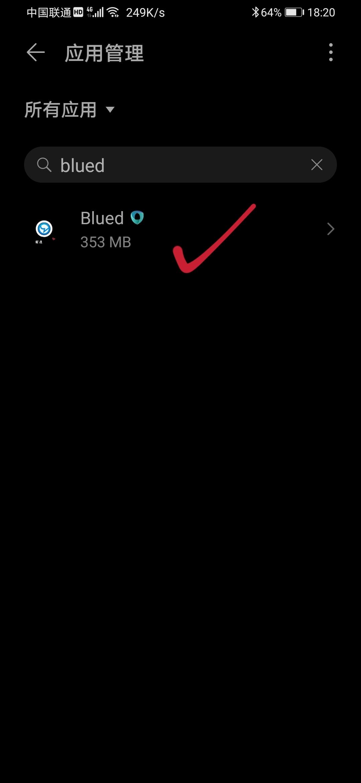 Screenshot_20200520_182017_com.android.settings_mh1589970198537.jpg