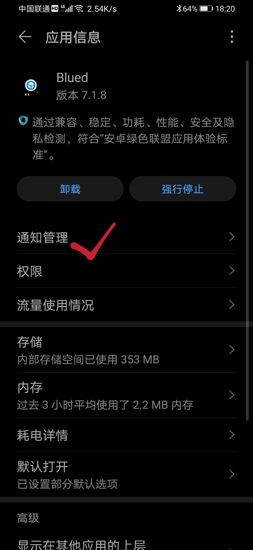 Screenshot_20200520_182021_com.android.settings_mh1589970234316.jpg