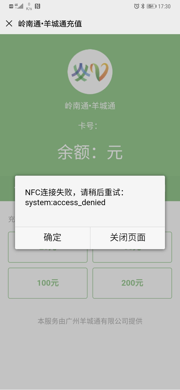 Screenshot_20200520_173037_com.tencent.mm.jpg