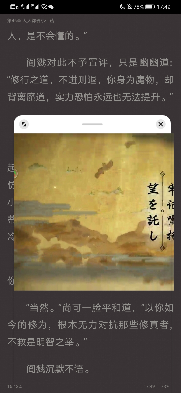 Screenshot_20200520_174901_com.tencent.tmgp.djlwol.jpg