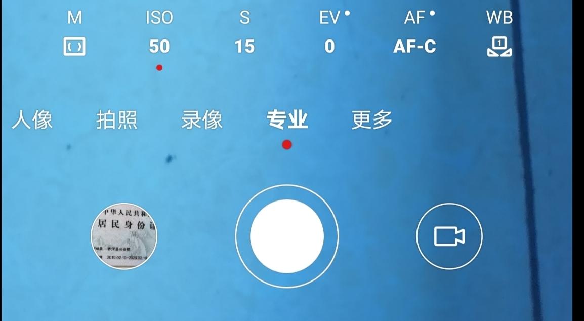 Screenshot_20200520_193317.jpg