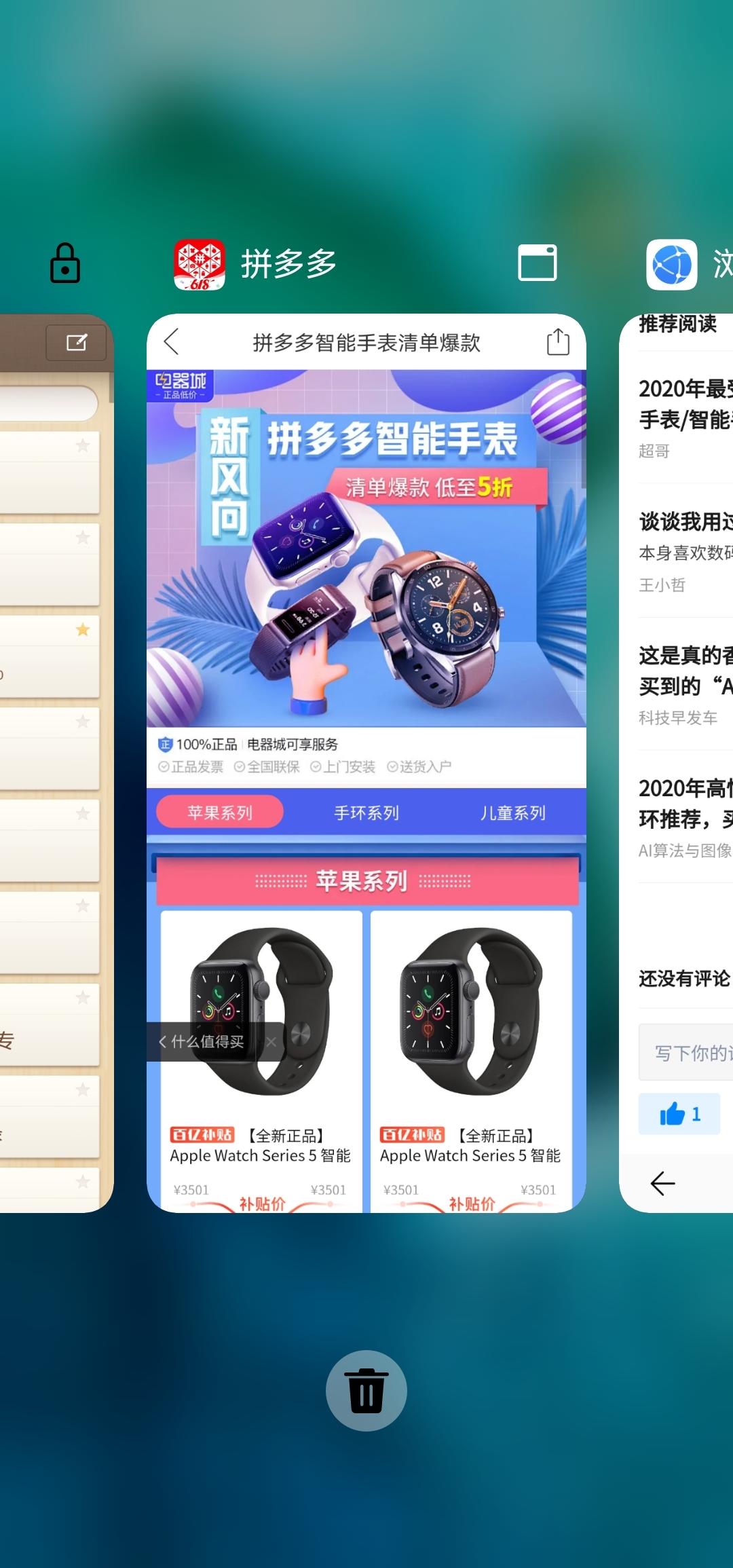 Screenshot_20200520_200200_com.huawei.android.launcher.jpg