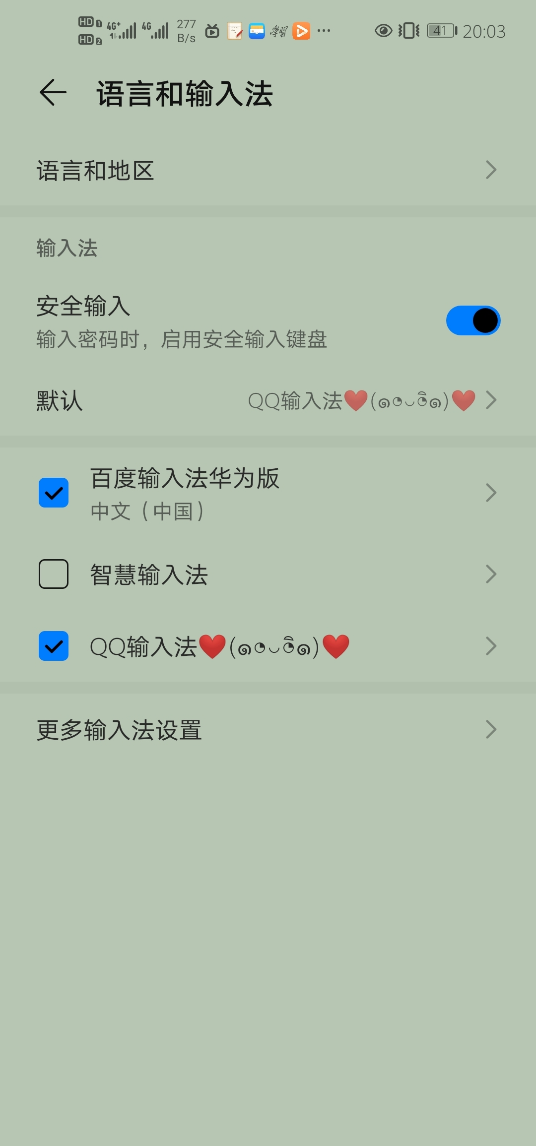 Screenshot_20200520_200330_com.android.settings.jpg