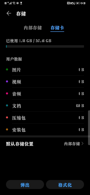 Screenshot_20200520_213954_com.android.settings.jpg