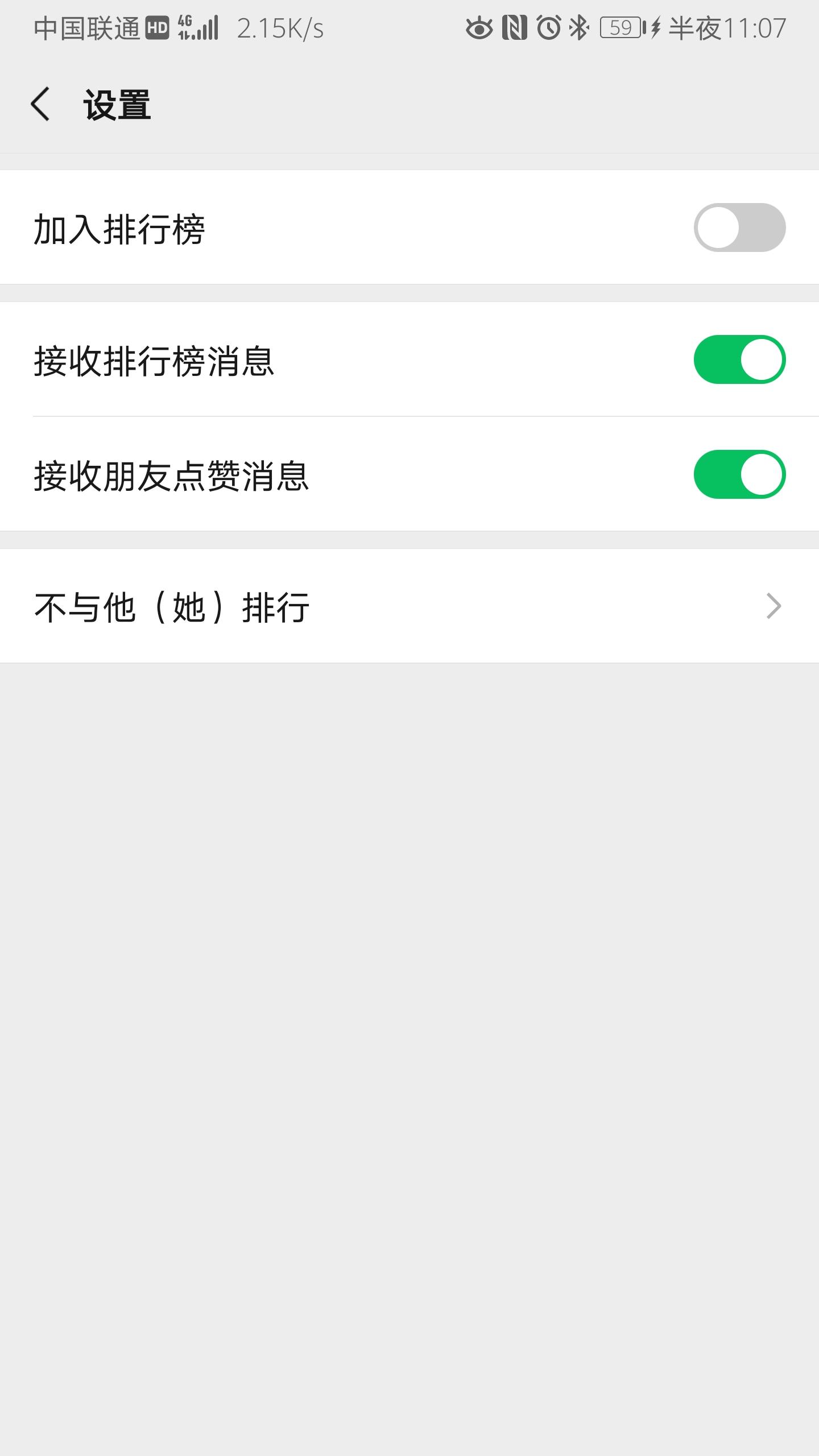 Screenshot_20200520_230733_com.tencent.mm.jpg