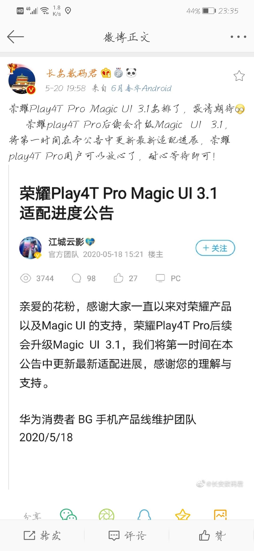 Screenshot_20200520_233559_com.sina.weibo.jpg