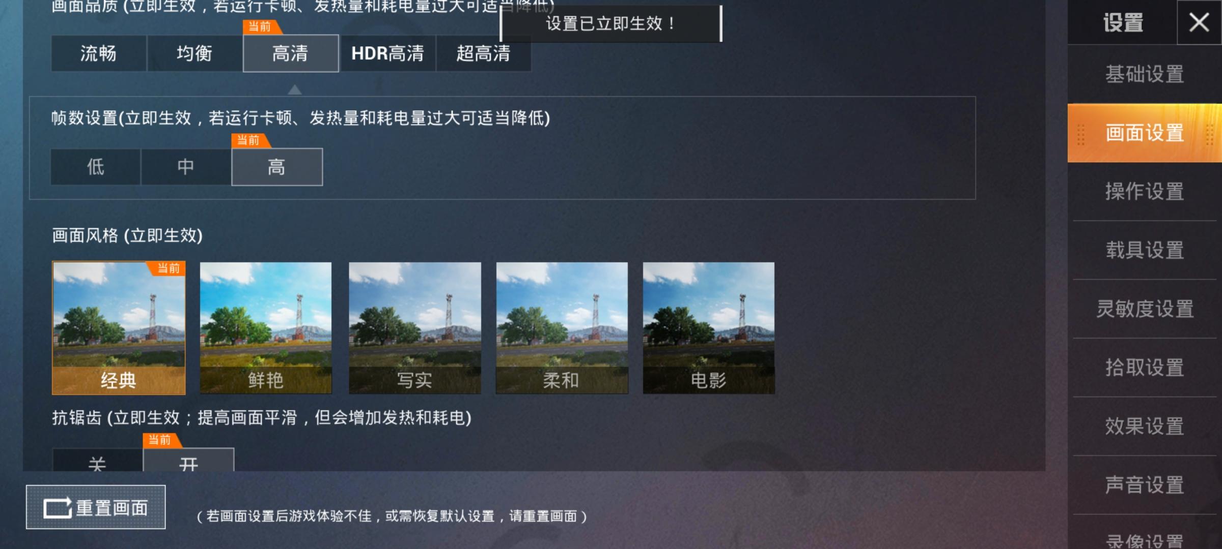 Screenshot_20200517_204434_com.tencent.tmgp.pubgmhd.jpg