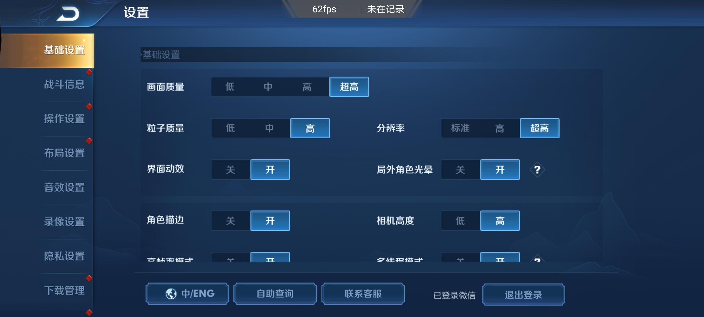Screenshot_20200517_022827_com.tencent.tmgp.sgame.jpg