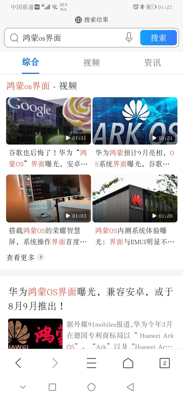 Screenshot_20200521_012100_com.tencent.mtt.jpg