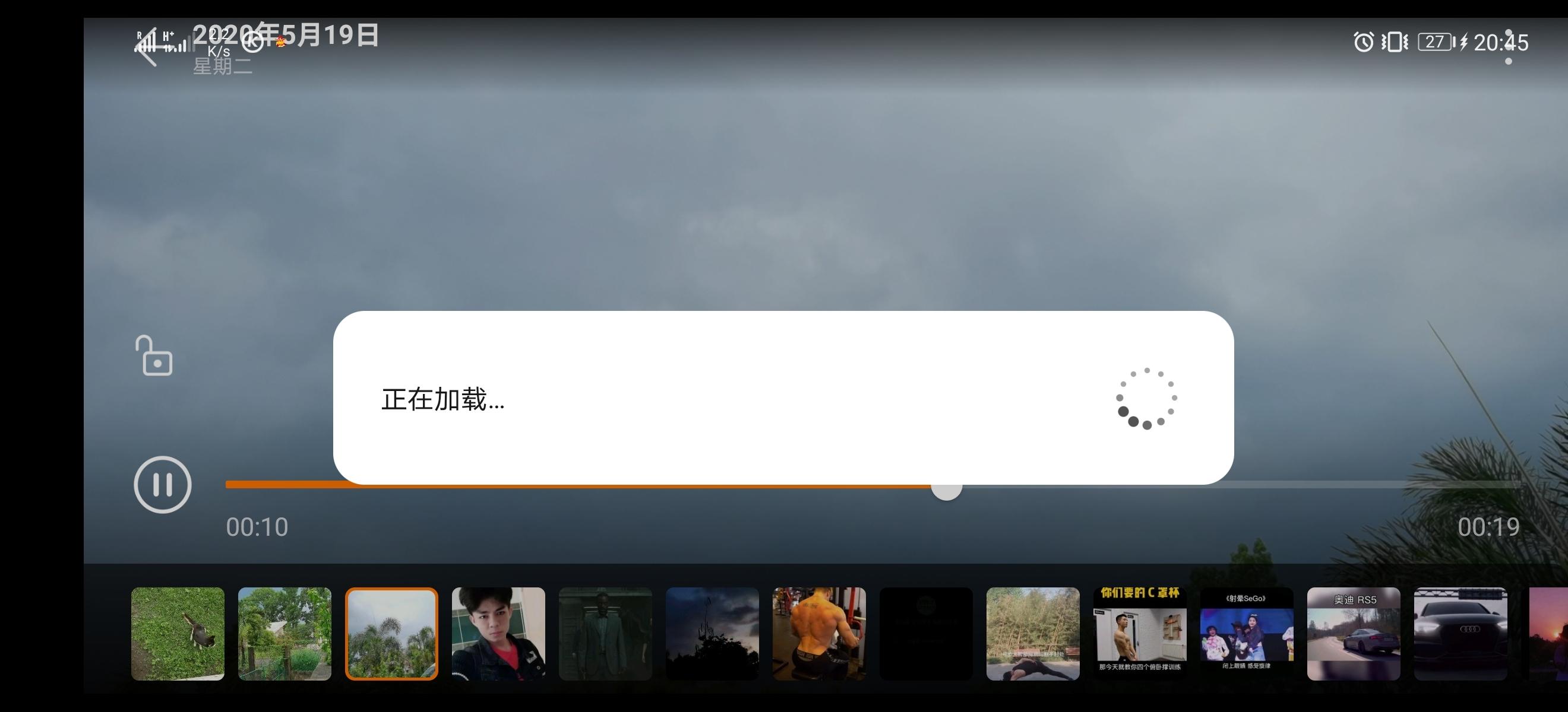 Screenshot_20200519_204512_com.huawei.hwid.jpg