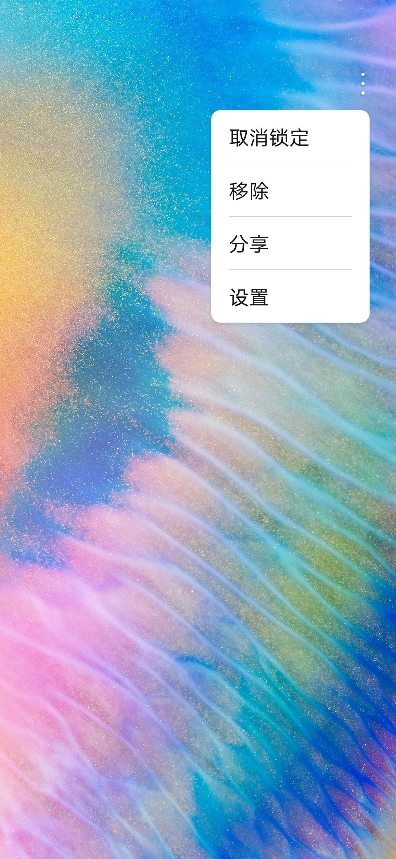 Screenshot_20200521_070559_com.android.keyguard.jpg