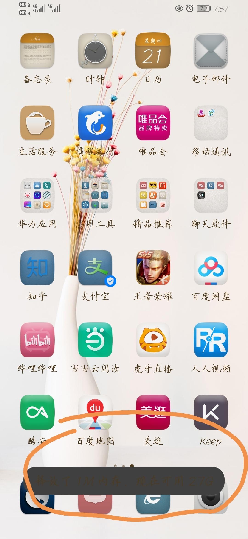Screenshot_20200521_075737.jpg