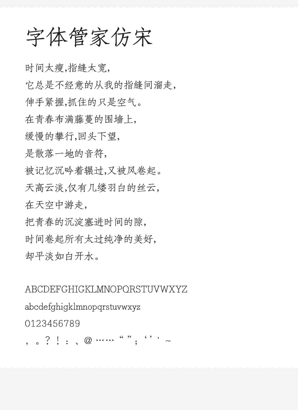D2336A48A70F86EFAF2F6B045D6A766C.jpg