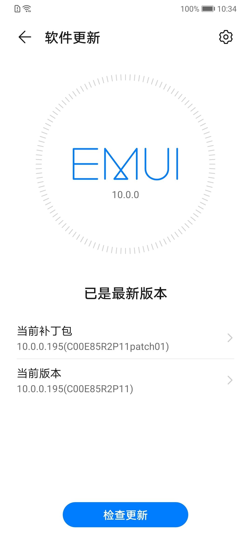 Screenshot_20200521_103412_com.huawei.android.hwouc.jpg