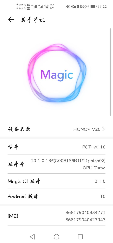 Screenshot_20200521_112233_com.android.settings.jpg