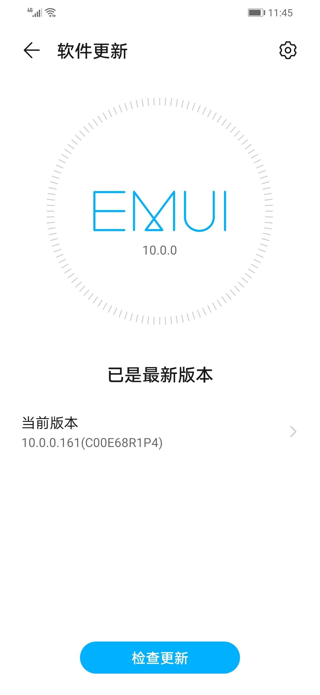 Screenshot_20200521_114528_com.huawei.android.hwouc.jpg