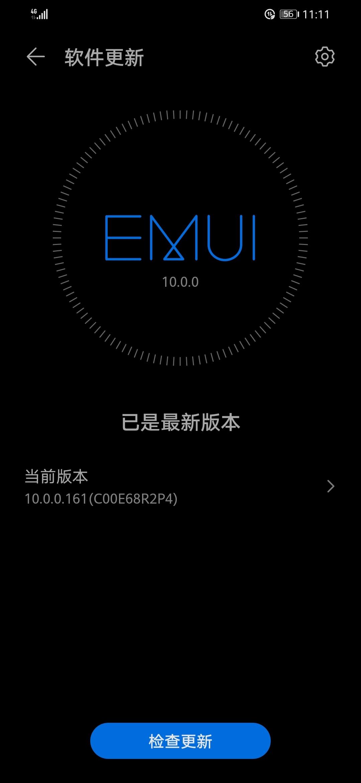 Screenshot_20200521_111144_com.huawei.android.hwouc.jpg
