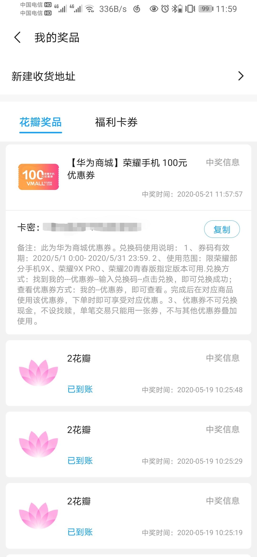 Screenshot_20200521_120041.jpg