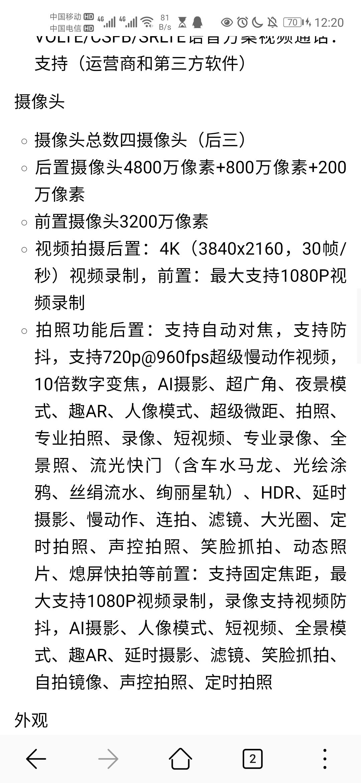 Screenshot_20200520_122028_com.huawei.browser.jpg