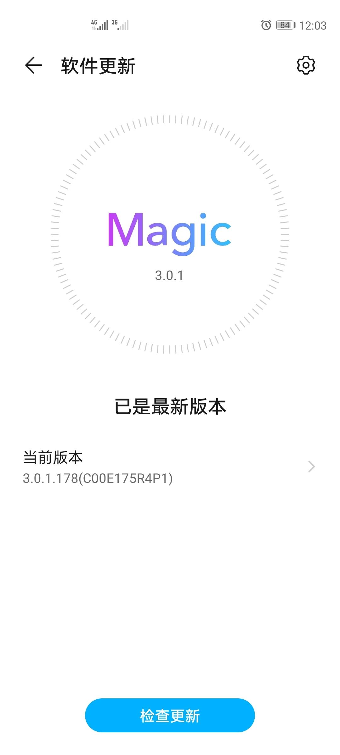 Screenshot_20200521_120323_com.huawei.android.hwouc.jpg