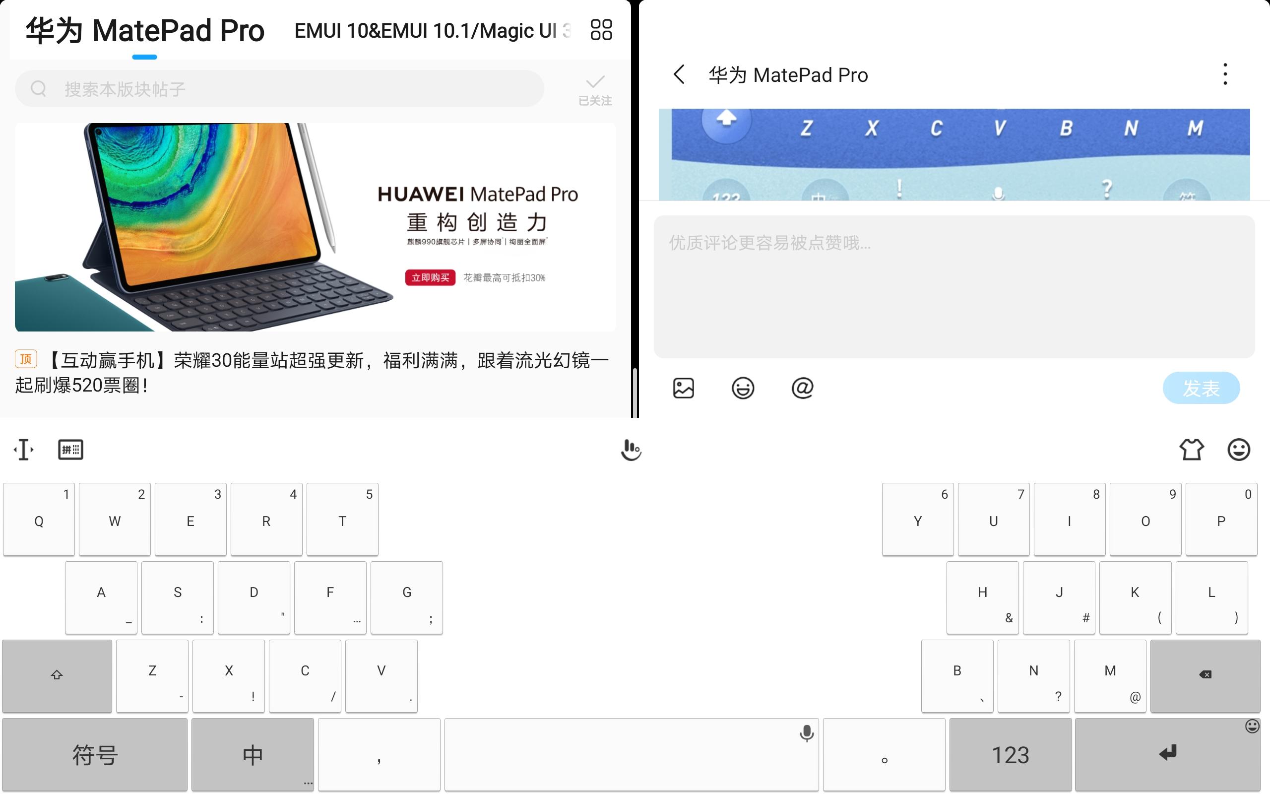 Screenshot_20200521_124611_com.huawei.fans.jpg