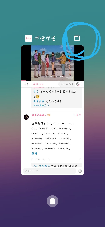 Screenshot_20200521_130222.jpg