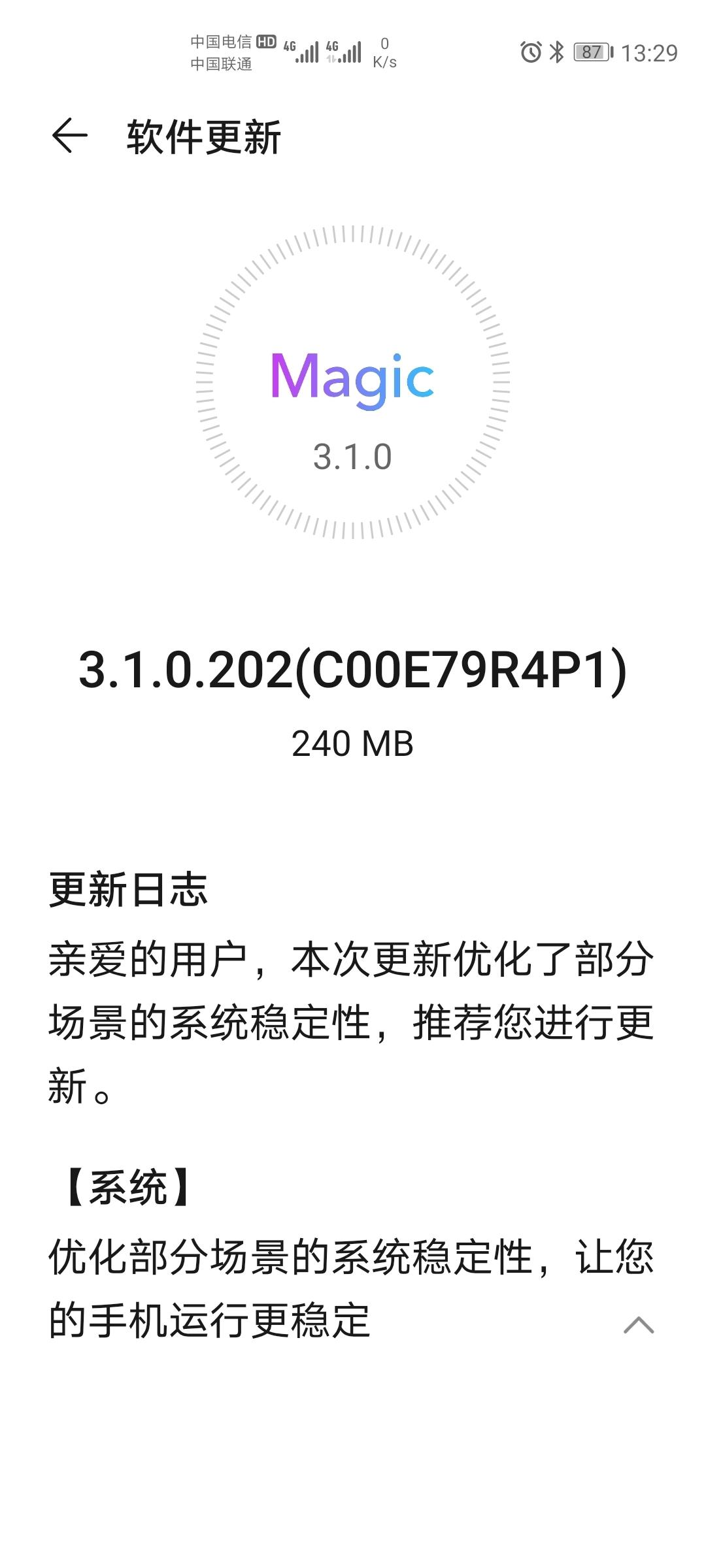 Screenshot_20200521_132926_com.huawei.android.hwouc.jpg