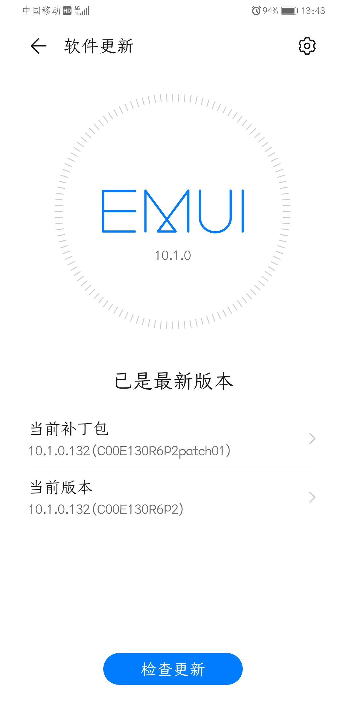 Screenshot_20200521_134340_com.huawei.android.hwouc.jpg