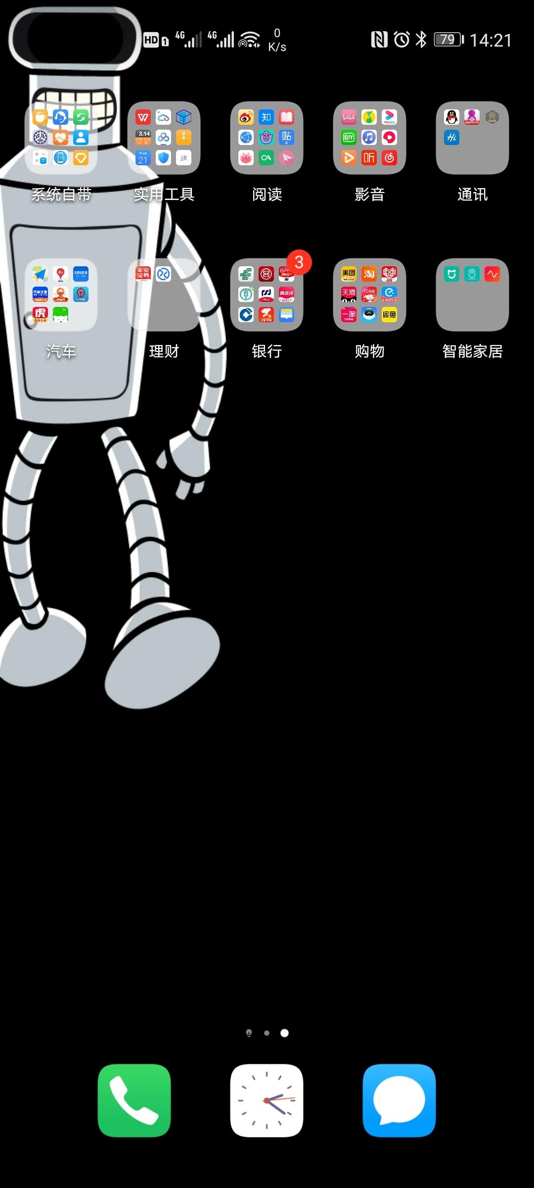 Screenshot_20200521_142115_com.huawei.android.launcher.jpg