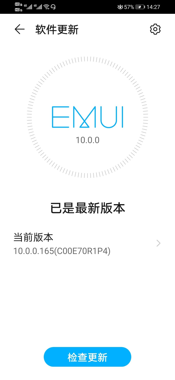Screenshot_20200521_142707_com.huawei.android.hwouc.jpg