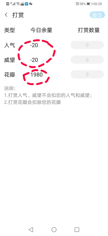 Screenshot_20200521_002856_com.huawei.fans_mh1590043765161.jpg